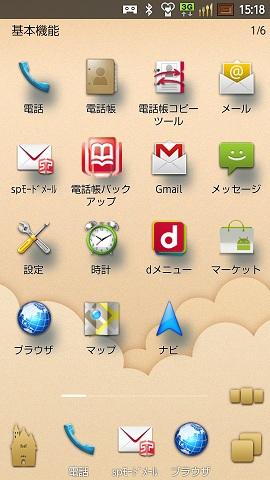sh04d_014.jpg