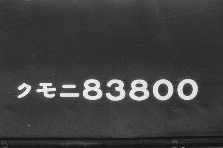 8283_0002.jpg