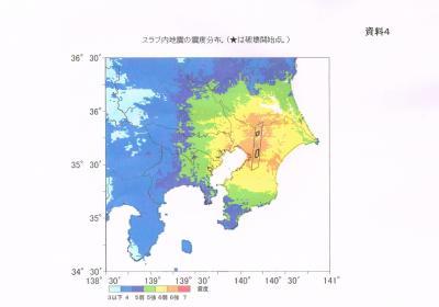 スラブ内地震の震度分布図
