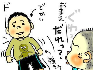 snap_19760819_201012116429.jpg