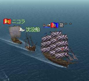 沈没船82②