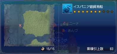 沈没船83②