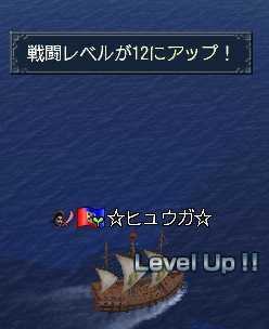 ☆ヒュウガ☆海事12