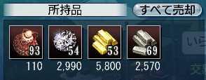 沈没船86③