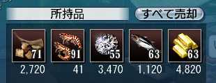 沈没船89②