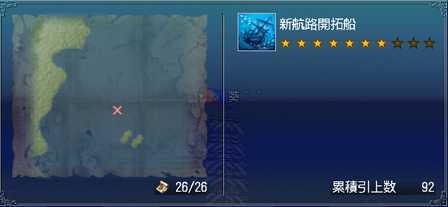 沈没船92①