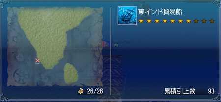 沈没船93①