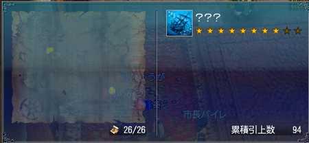 沈没船94①