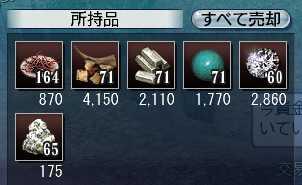 沈没船94③