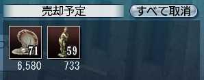 沈没船96③