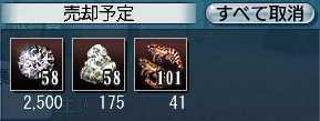 沈没船97②