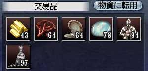 沈没船100③