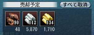 沈没船101②