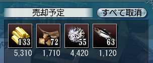 沈没船104②