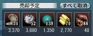 沈没船108②