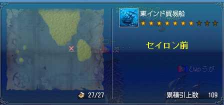 沈没船109②