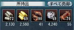 沈没船120②