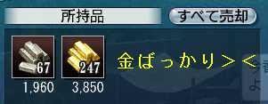 沈没船122②