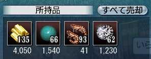 沈没船123②