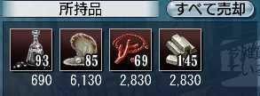 沈没船136②