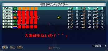 沈没船139④