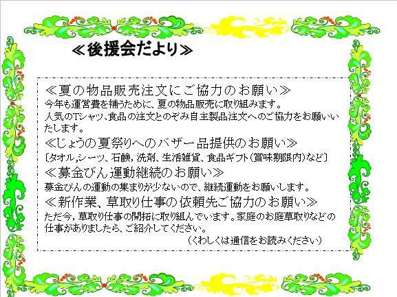 6-11.jpg