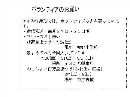 6-4.jpg