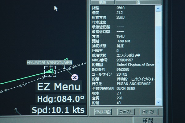 IMG_5719 4