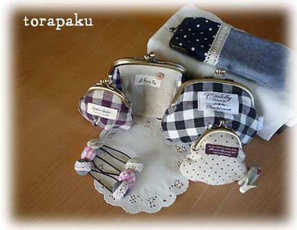torapaku-1.jpg
