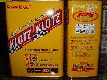 klotz_convert_2222222.jpg
