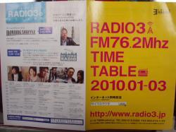 radio_convert_20100204003509.jpg