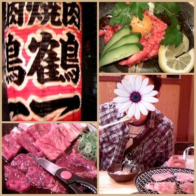 鶴橋・焼肉