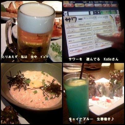 新宿東口 居酒屋
