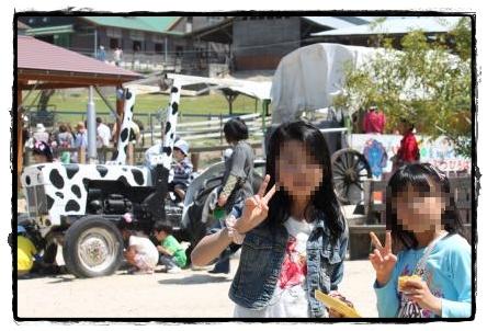 愛知牧場3