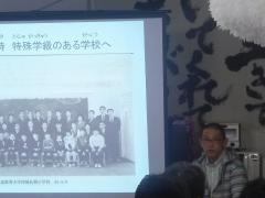 3月16日土本さん講演会 (4)