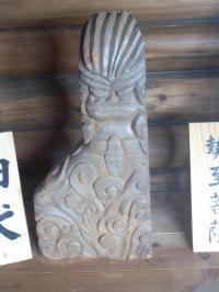 太田山神社13