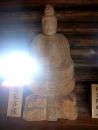 太田山神社14