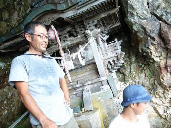 太田山神社30