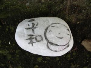札幌原始林 5