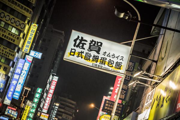 20121222_421.jpg