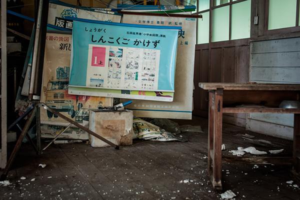201212_sss_19.jpg