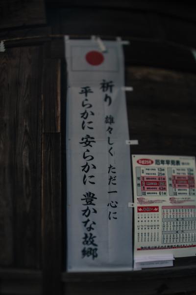 201301_kisei_176.jpg