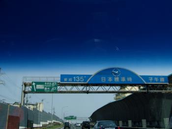 dainisinmei_convert_20120409234711.jpg