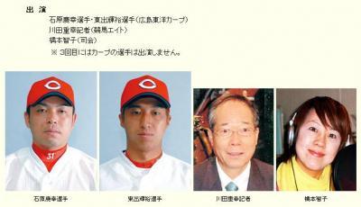 2009jc_hirosima.jpg