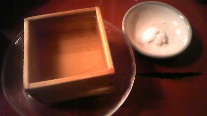 川崎 樽酒