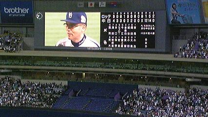 名古屋2010.10.31②