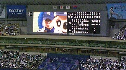 名古屋2010.10.31③