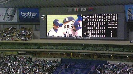 名古屋2010.10.31⑤
