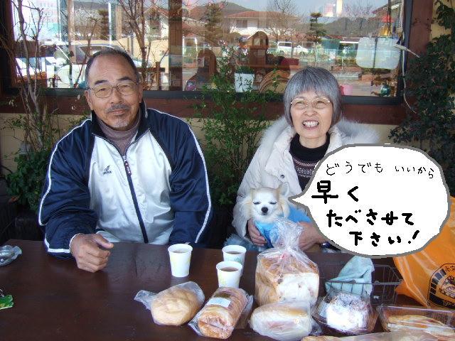 2010_03202010年春のお彼岸0002伊万里パン屋③