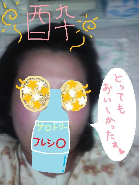 2010062722470000.jpg